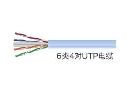 北京天纪 六类UTP网线