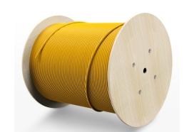 昊讯 室内单模光纤